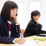 留学のタイミングは本人のやる気次第−やる気ない中学生以上の留学は無意味